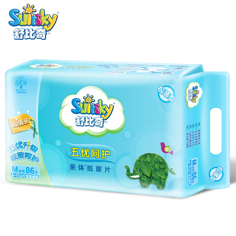 Shu biqi diapers baby diapers wet diaper baby diapers thin breathable diapers baby diapers m86 chip