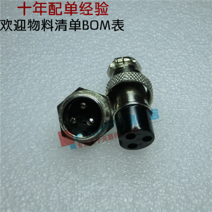 Shu farpu gx16-3 core 3 p 3 air outlet air plug connector high quality