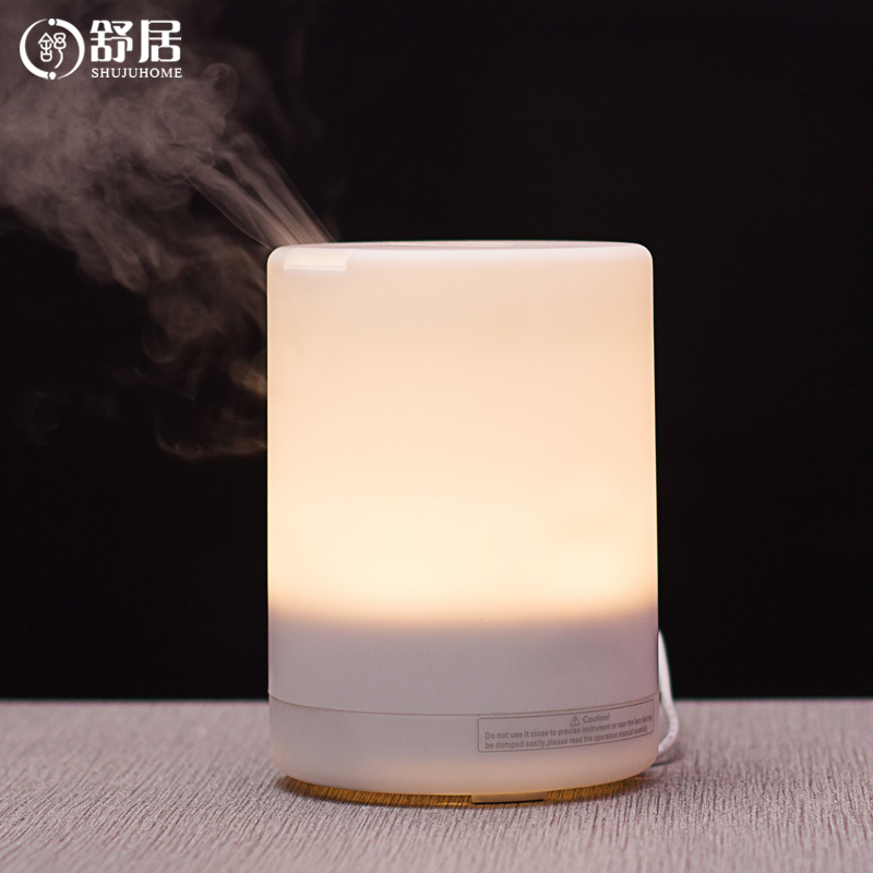 Shu habitat unstamped fragrance lamp oil lamp fragrance lamp plugged aromatherapy ultrasonic humidifier aromatherapy machine mute bedroom Incense smoke