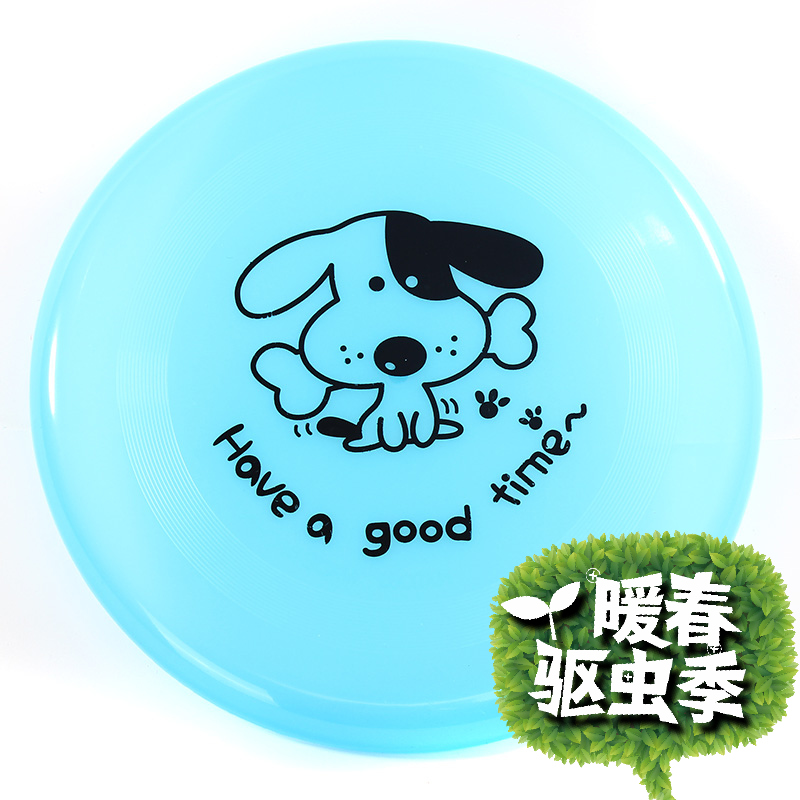 Shu paute pet toy dog frisbee frisbee frisbee dog training frisbee dog toys economical and practical balance