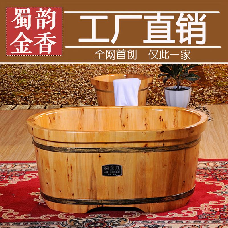 China Baby Bath Barrel, China Baby Bath Barrel Shopping Guide at ...