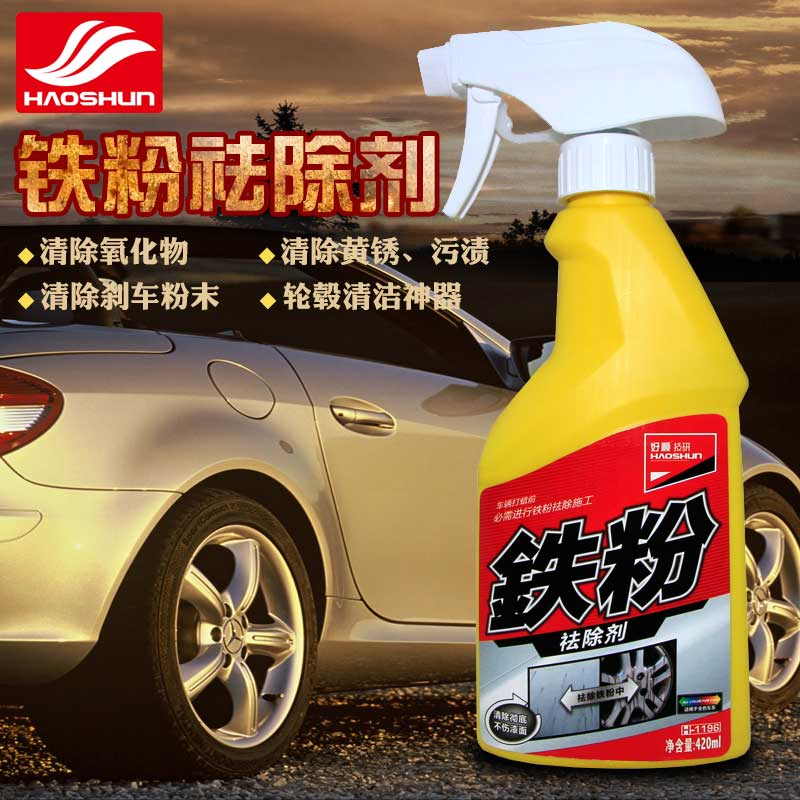 Shun aluminum alloy car wheel rims cleaner rust remover cleaner car paint iron powder