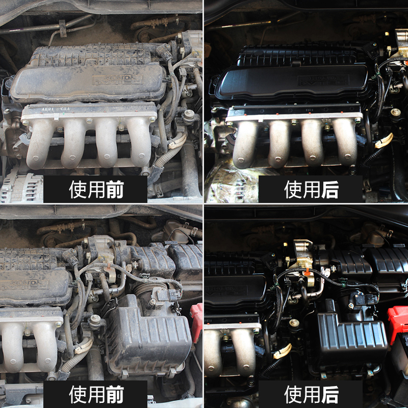 Shun automotive appearance outside the engine cleaner engine nacelles cleaner oil cleaner foam cleaner