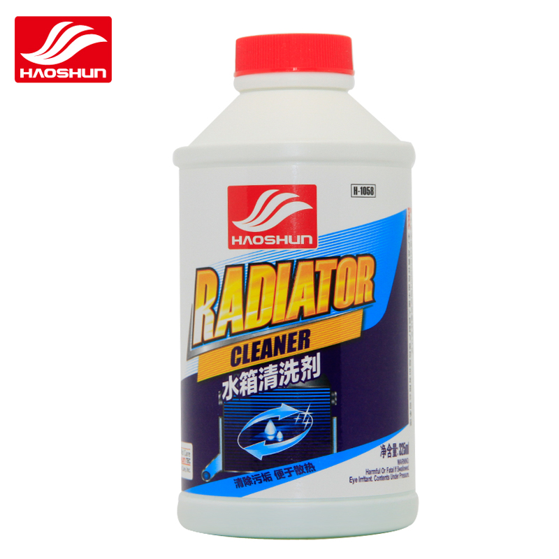 Shun car tank cleaning agent to clean the rust protection agent tank car cleaning stanch plugging agent