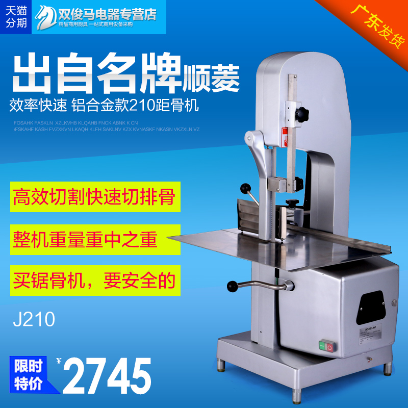 Shun ling 210 commercial desktop bone saw cutting bone machine bone machine cut stainless steel according to costela andtrottersusually frozen Meat grinder