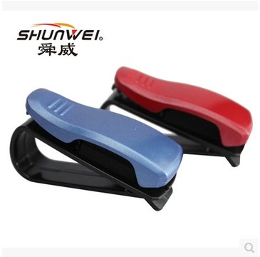 Shun wei car glasses clip paper clip card holder car glasses clip car glasses frame glasses sd-1302