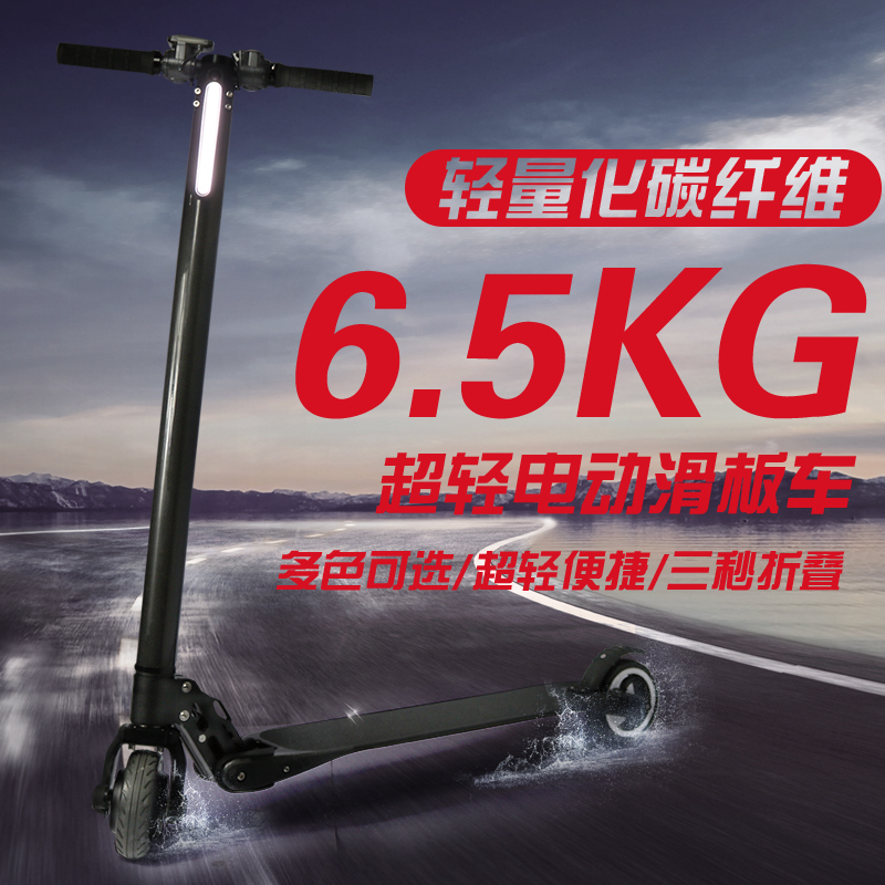 Shuo feng s01 carbon fiber electric scooters scooter electric scooter electric scooters for adults driving on behalf of