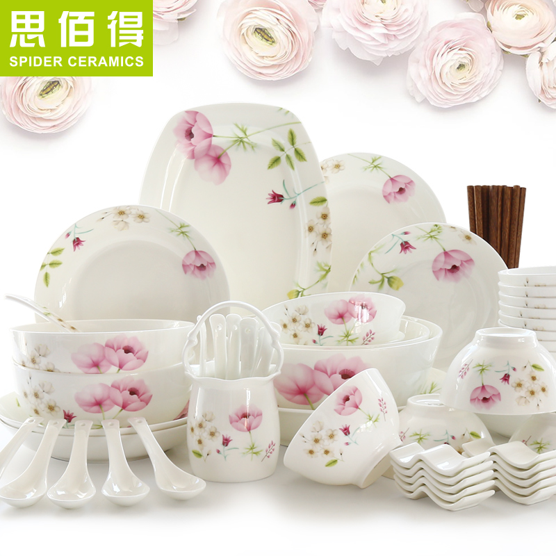Si bai in tangshan bone china tableware suit upscale dishes household dishes suit korean dishes suit wedding