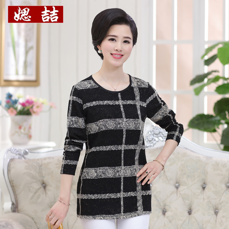 Si zhe middle-aged mother dress autumn bottoming shirt big yards in older women ac.261 autumn loose long sleeve shirt