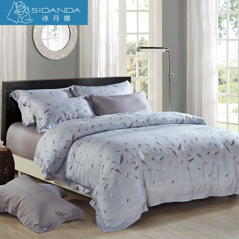 Sidanda shipping tencel denim tencel denim quilt four sets of bedding a family of four sets of ice silk