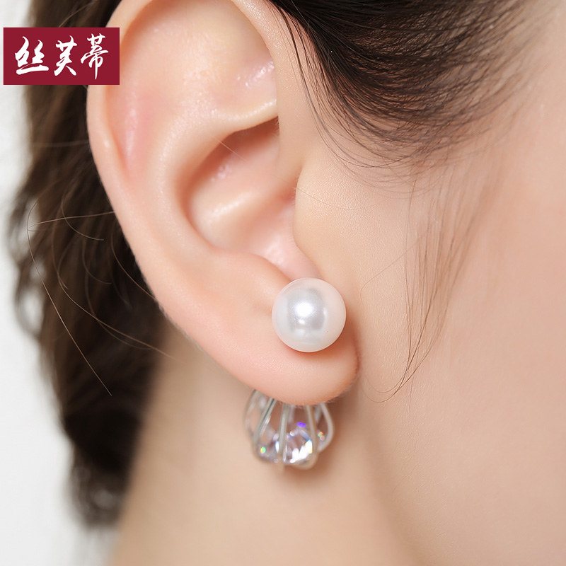 Sided pearl stud earrings 925 silver jewelry japan and south korea korean temperament earrings hypoallergenic earrings the size of the front and rear screw