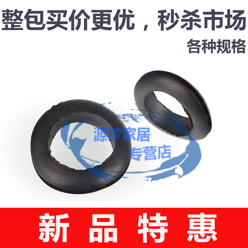 Sided retaining coil out of the coil bushing/o ring ring ring over the line 3 4 5 6 7 8 10mm black and white