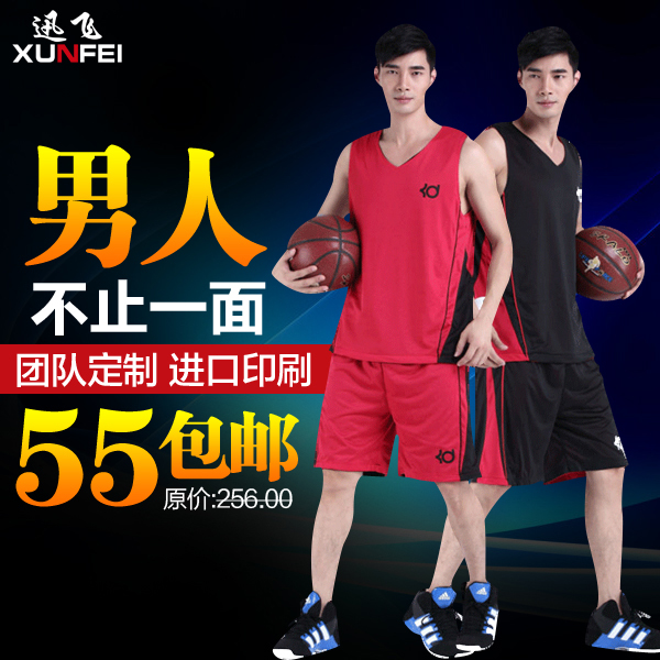 Sided wear basketball clothes basketball uniforms male basketball clothes training suit vest breathable jersey male printing custom printed numbers