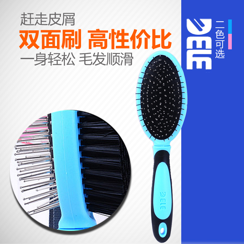Sidel pet grooming comb gill cat comb dog hair brush teddy golden large dogs large dog comb dog grooming comb