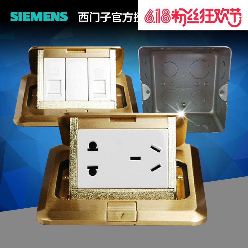 Siemens siemens ground socket to plug five holes to plug + phone computer inserted cassette bottom box (cassette) inserted series