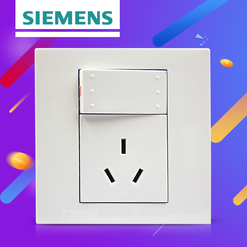 Siemens switch socket panel ling accor white three holes with a switch 86 type wall power socket 10a