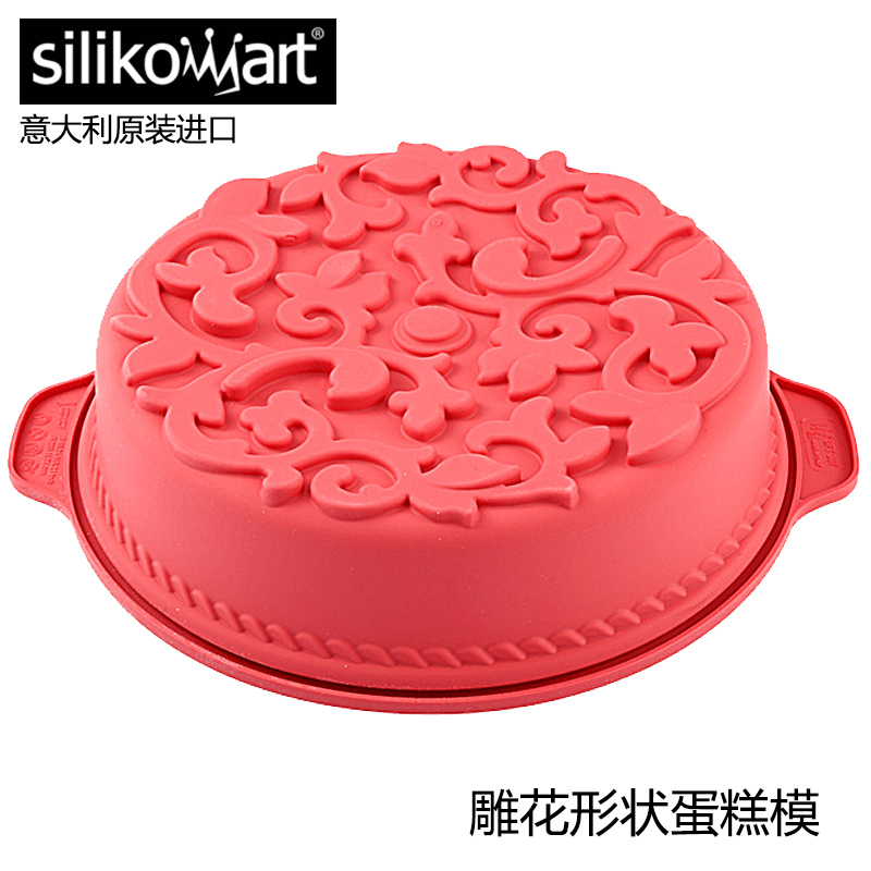 Silikomart/xili house italy imported silicone cake mold 10 inch round home a variety of optional