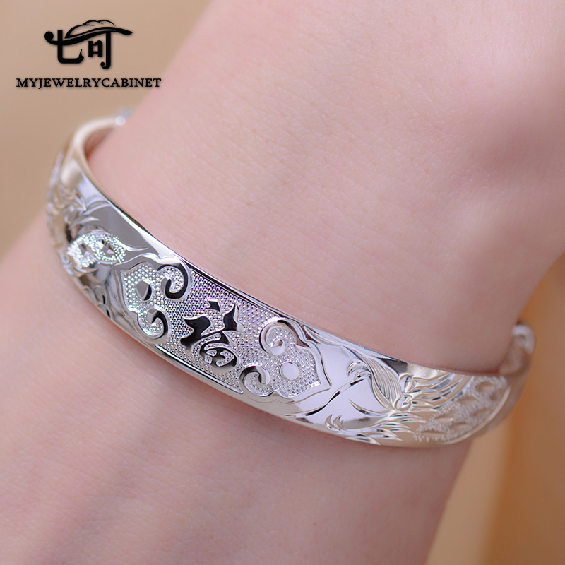 Silver bracelet 999 sterling silver bracelet female dragon word blessing silver bracelet silver jewelry for her mother elderly fine silver bracelet birthday gift