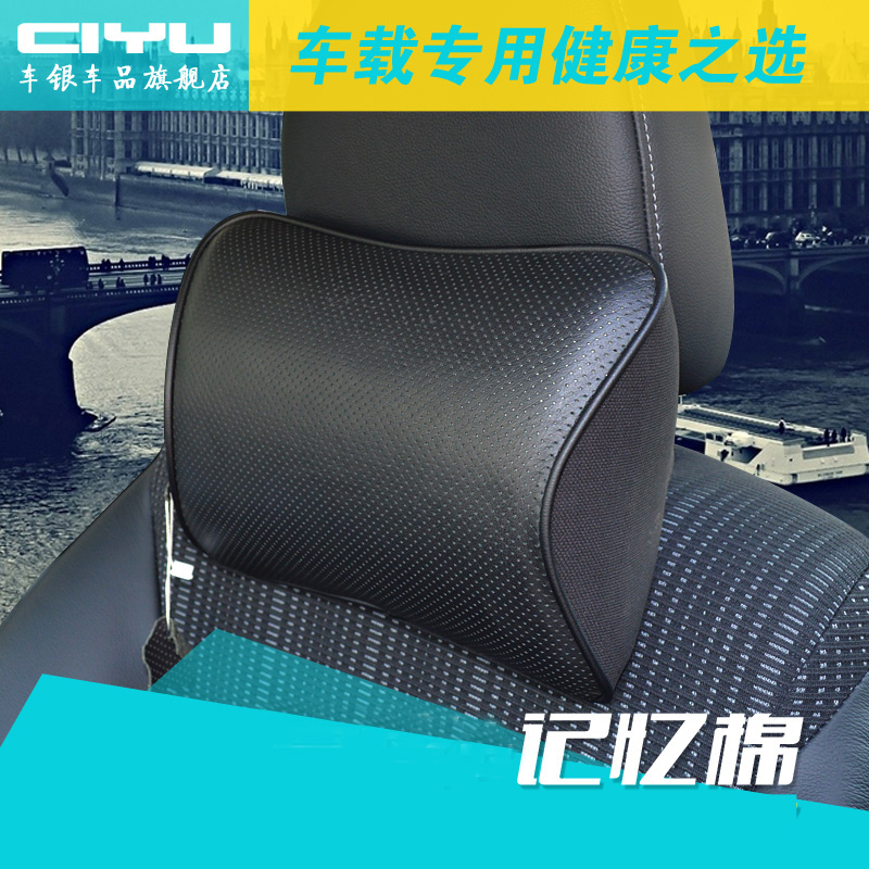 Silver car headrest memory foam neck pillow car audi bmw mercedes ford volkswagen automotive supplies interior conversion