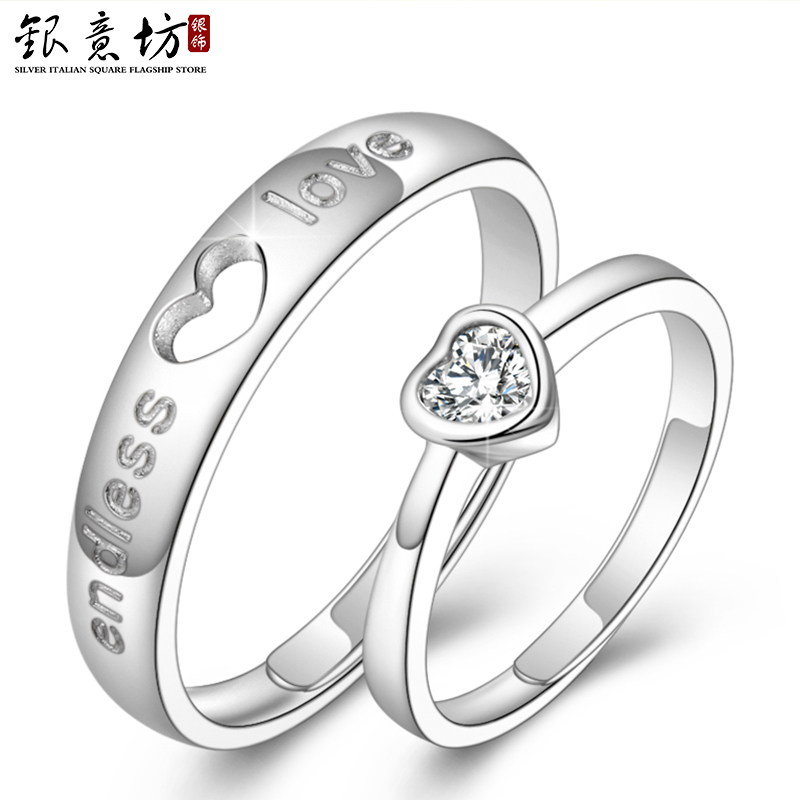 Silver italian square s925 silver couple rings on the ring opening korean men and women ring live on one pair price may lettering
