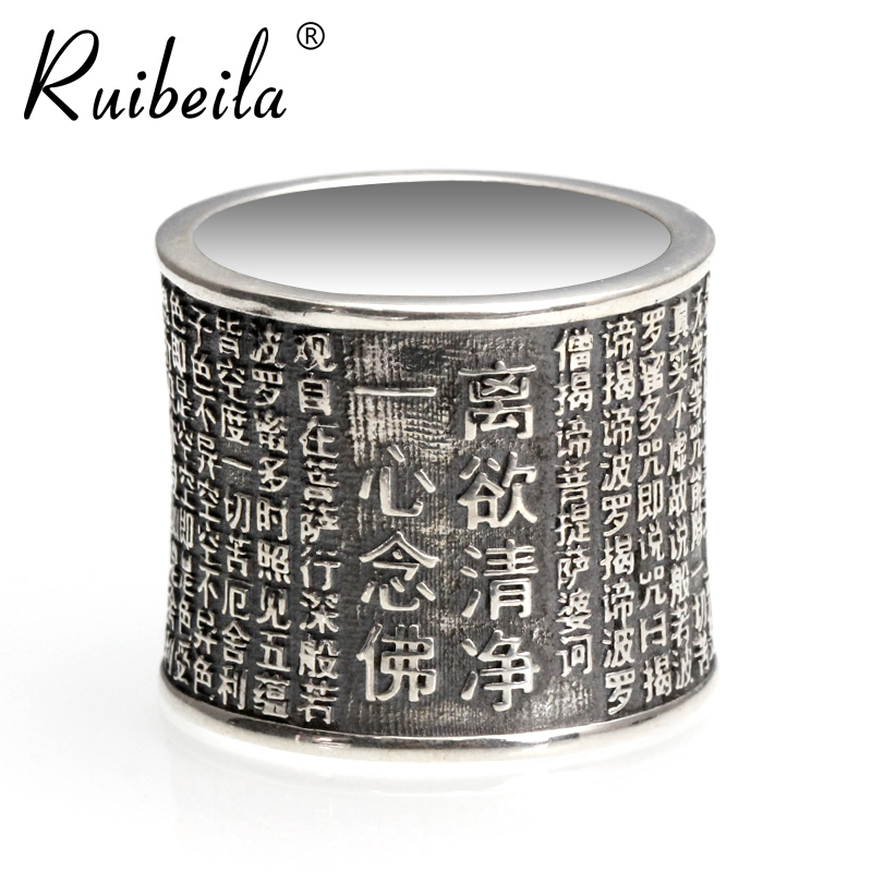 Silver men's silver ring thumb ruibeila925 men pull that ling's's broadside retro thai silver ring lettering