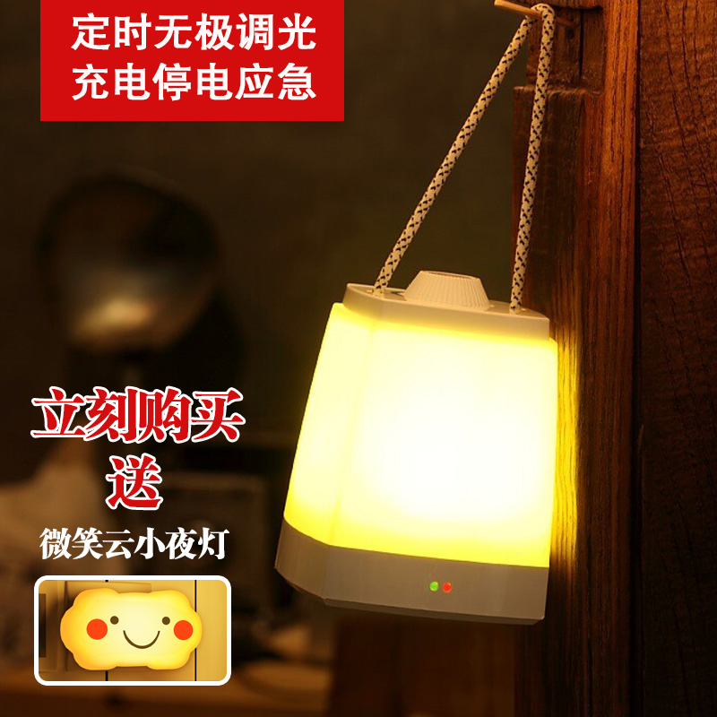 Silver superior products and happy portable rechargeable led energy saving lamp creative nightlight intelligent dimming bedroom wall lamp bedside lamp