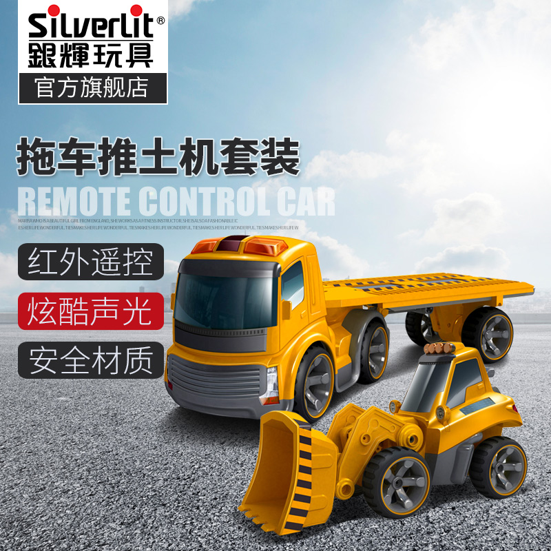 Silverlit silverlit infrared remote control toys for children genuine authority trailer truck bulldozer suit