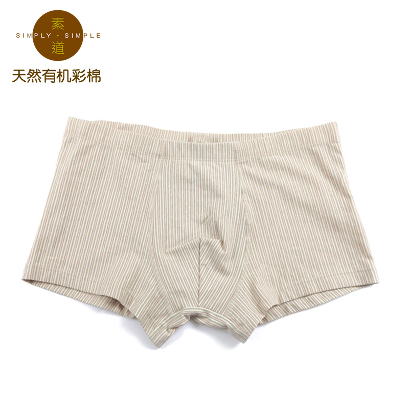 Simple mixing su tao natural organic cotton men's boxer briefs u convex pouch organic certification free shipping