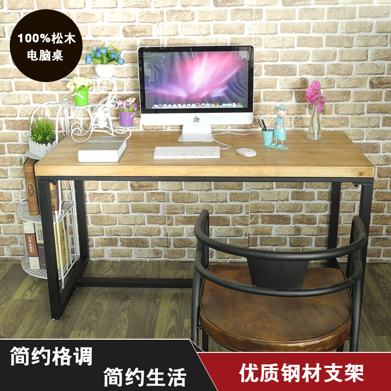 Simple modern wrought iron wood conference table desk desktop home computer desks and chairs dining table desk table book