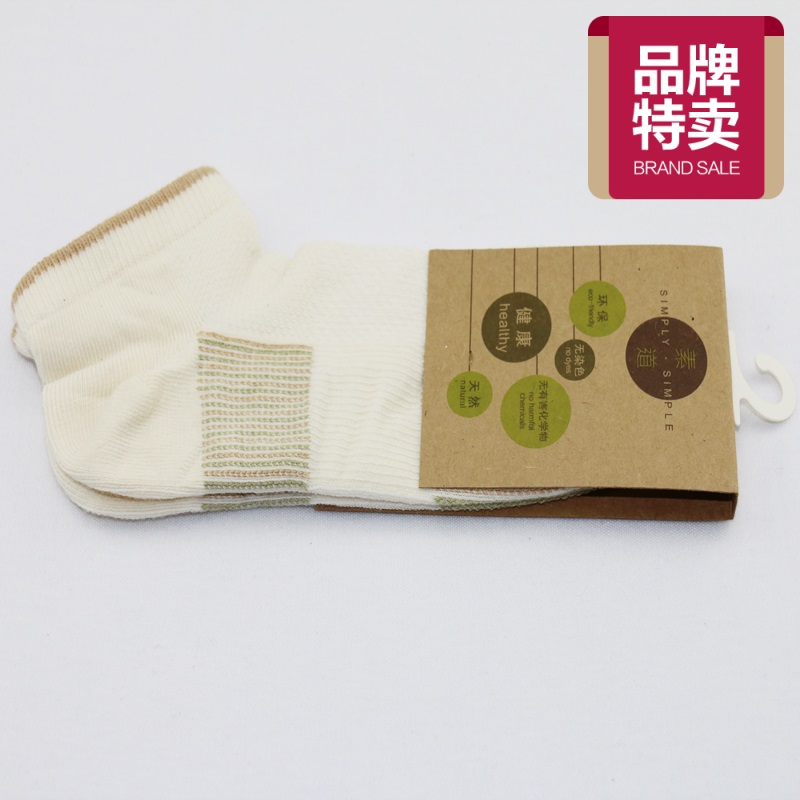 Simple su tao natural organic cotton socks spring and summer thin section fashion features organic certification free shipping