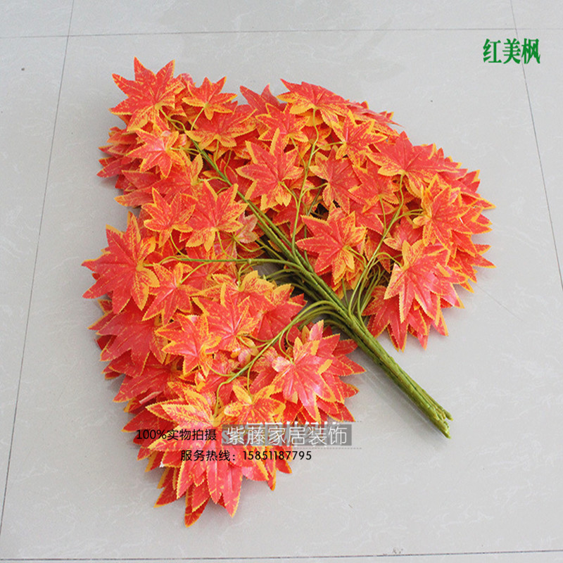 Simulation fake foliage leaves artificial flowers artificial flowers leaves red maple tree landscape fake rattan vine fruit vine
