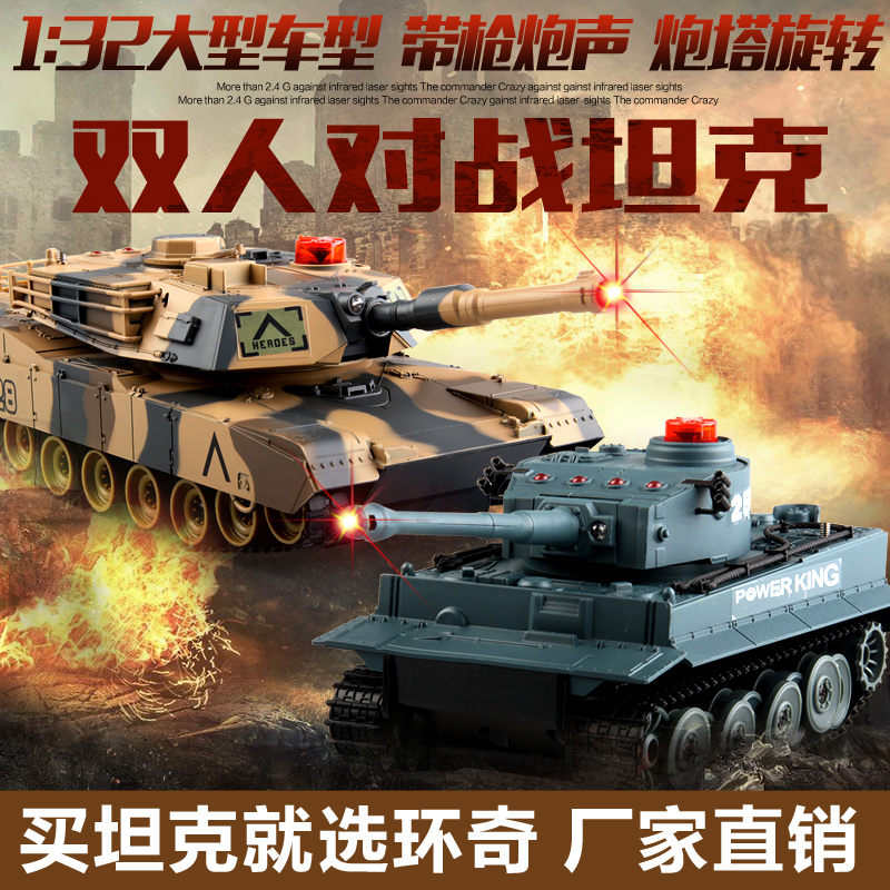 Simulation german tanks children's toys electric remote control battle tank central church rechargeable remote control car boy gift