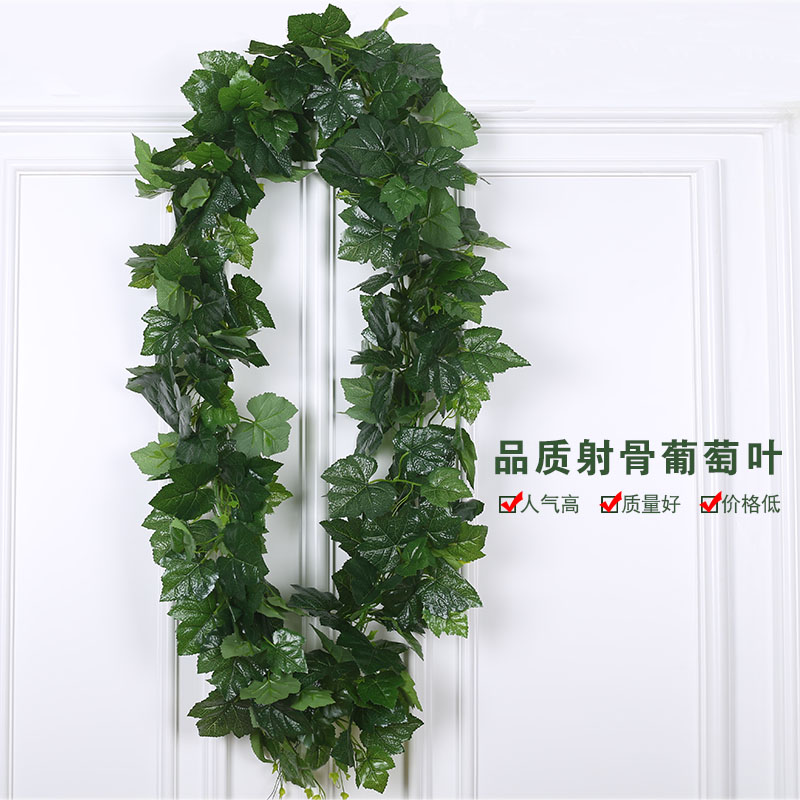 Simulation grape vine leaf decorative artificial flowers rattan cane begonia leaf green radish spider hanging air conditioning ducts decorative fake leaves