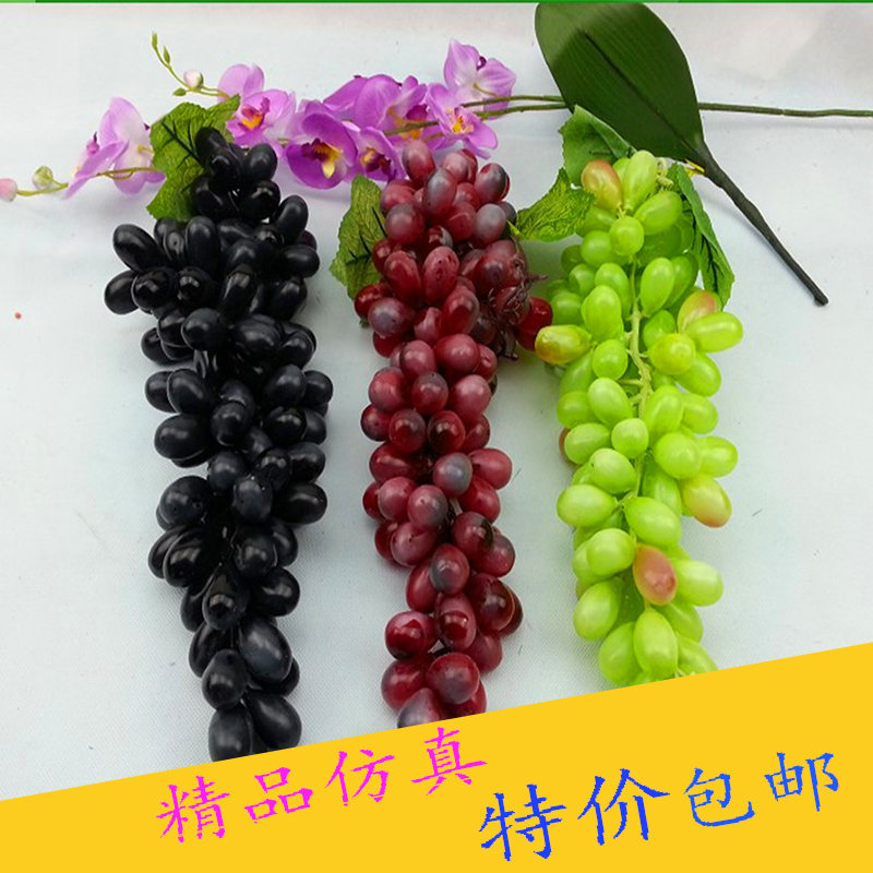 Simulation large grape leaf pipe wall decoration flower cane simulation grapes grape vine