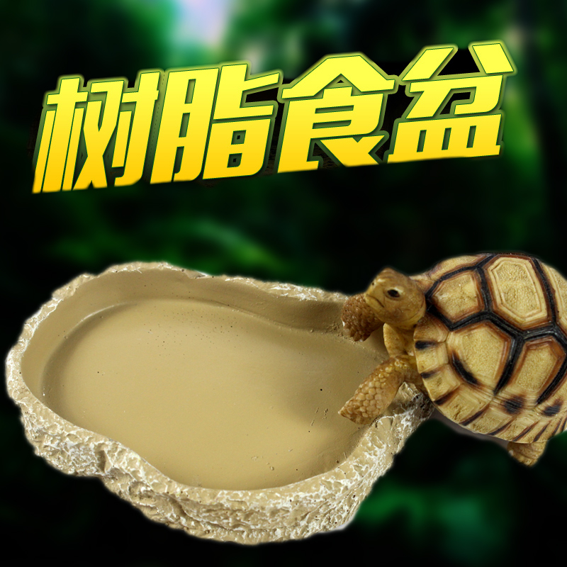 Simulation reptile poon choi basin bowl bowl pet scorpion spider tortoises lizards snakes crawl box decorative landscaping