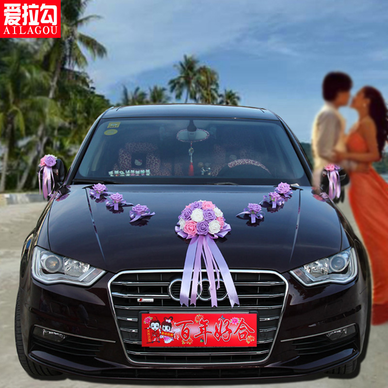 Simulation rose flower flower flower wedding car kit zhuhun truck decorate wedding celebration supplies wedding car