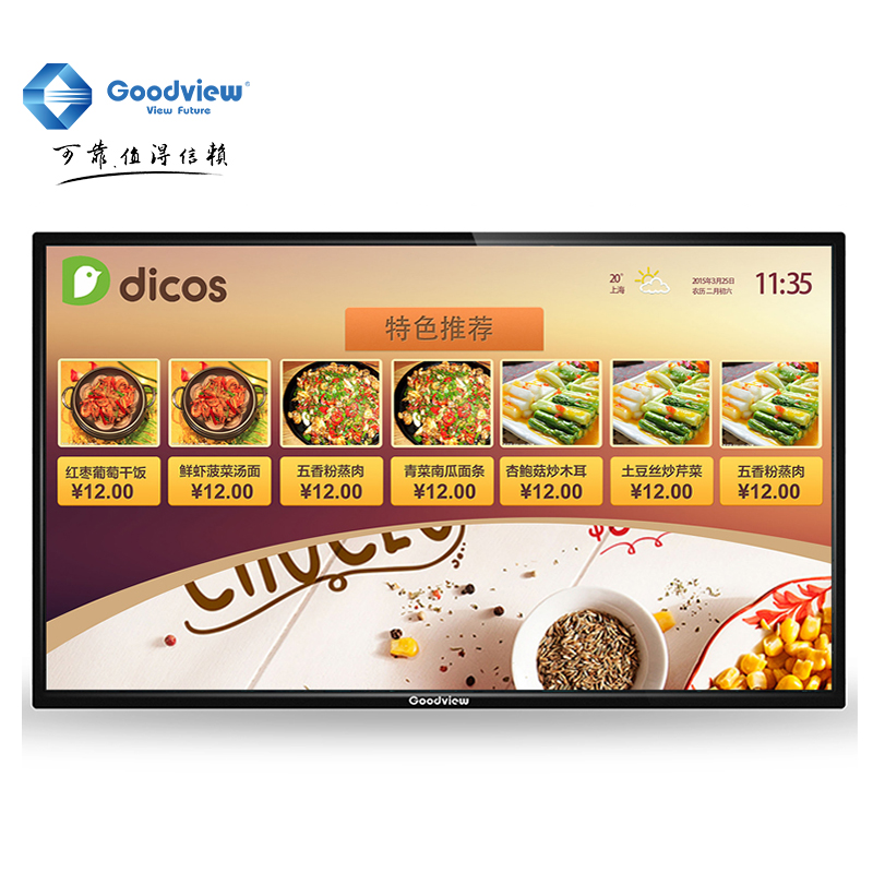Sin as goodview 32 commercial digital signage advertising andrews network player hd display