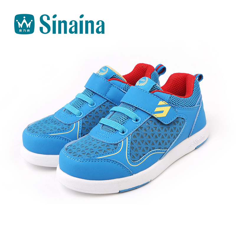 Sinai satisfied counter children's shoes boys girls shoes breathable mesh sports shoes in spring and autumn neutral children's casual shoes