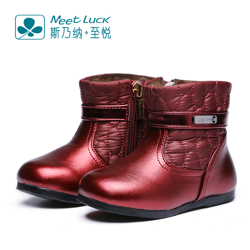 Sinai satisfied to wyatt 2016 winter new girls boots children boots warm boots boots in children aged