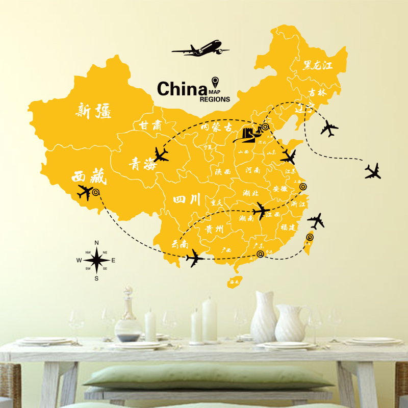 ... Office Travel Agency China Map. Since The Living Room Den Wall Decoration Removable Adhesive