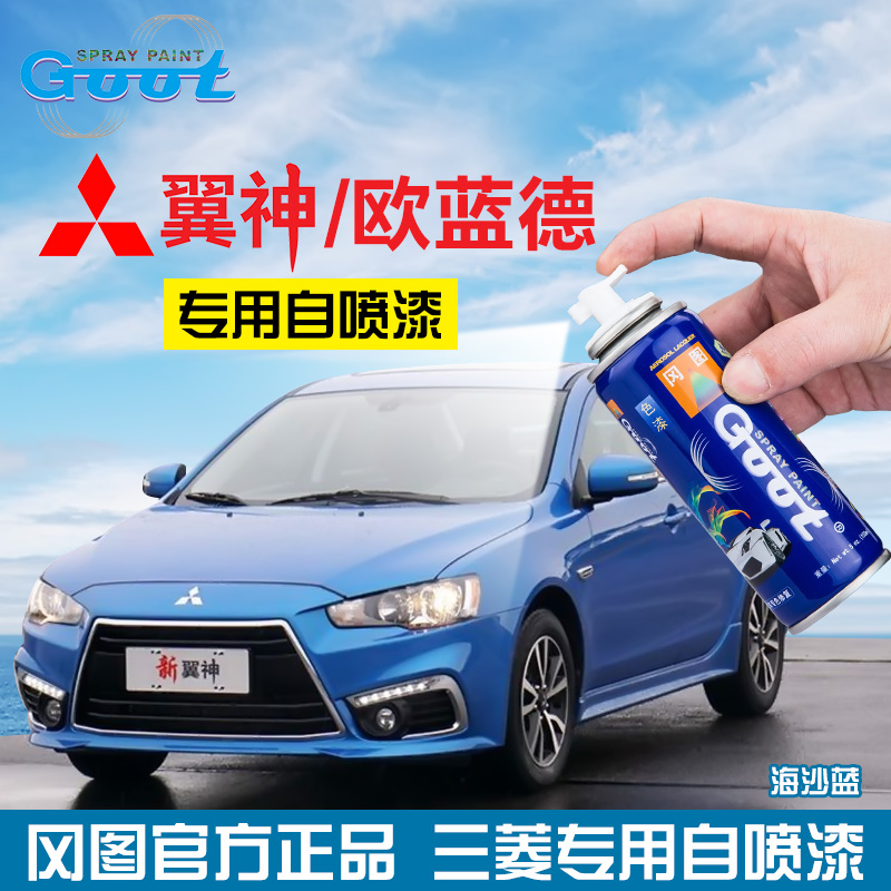 Since the painting up paint pen mitsubishi outlander wing god hyun pretty blue red and black mica pure white color paint scratch repair