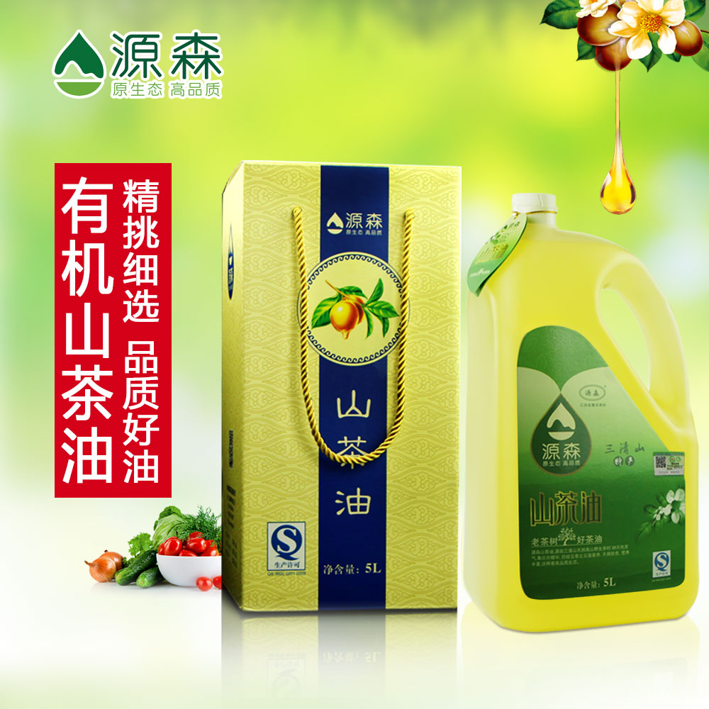Since yuansen organic camellia oil 5l gift box tea seed oil extraction old upscale wild camellia tea oil cooking oil