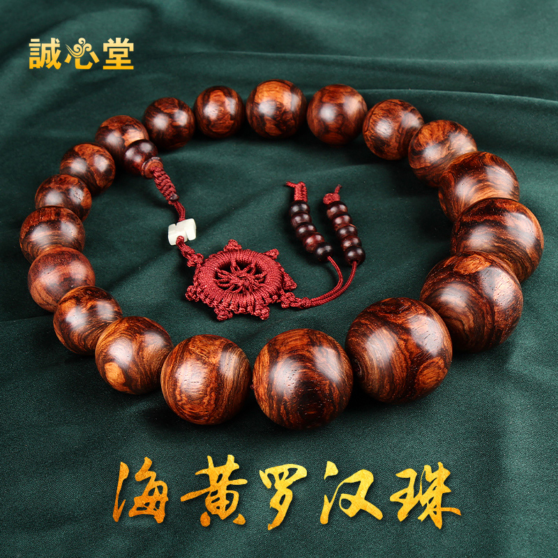 Sincerely church hainan solitary yellow rosewood beads bracelets grimace sea yellow tiger stripes 18-30mm rosary rohan