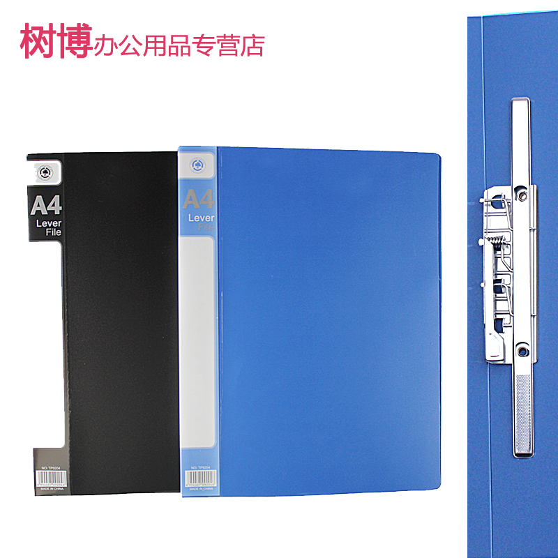 Single/double powerful folder plastic folder a4 long remand clip + board folder folder folder folder organize admission Office supplies