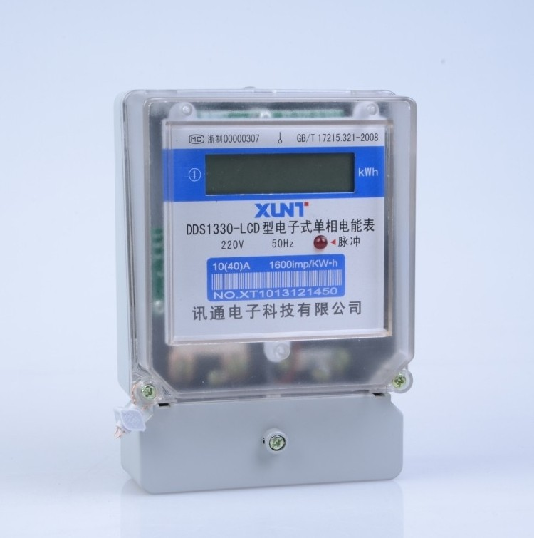Single phase household meter lcd liquid crystal display form phase electronic energy meter household meter fire table