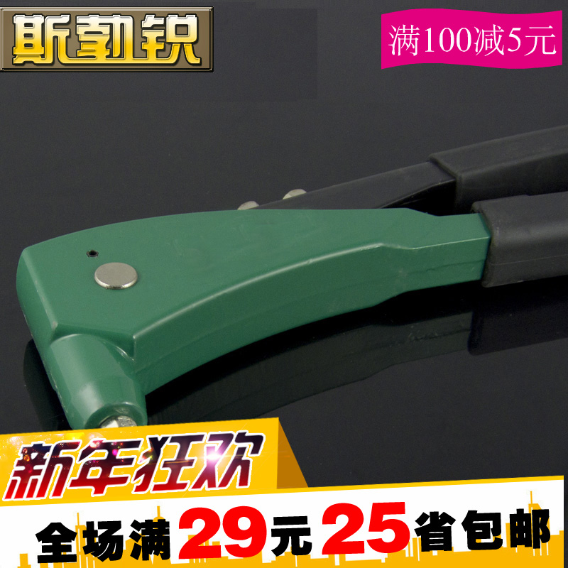 Single rivet gun manual blind rivet rivet rivet gun pull cap gun rivet gun single riveter nail pliers