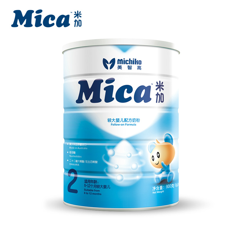 [Single surprise] mega australia milk infant formula milk powder imported from paragraph 2 of baby milk powder 900g