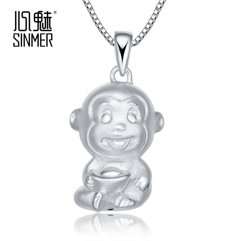 Sinmer/heart charm adorable monkey fu s925 silver pendant silver pendant necklace female silver jewelry gift to give as gifts
