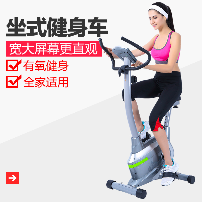 Sinuo de ultra quiet magnetic exercise bike indoor sports and fitness bike home exercise bike spinning bike