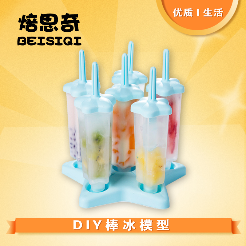 Siqi baking mold mold ice cream popsicle mold ice cream popsicle molds homemade ice cream popsicle mold toxic mold ice cream popsicle mold